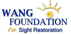 Wang Foundation for Sight Restoration